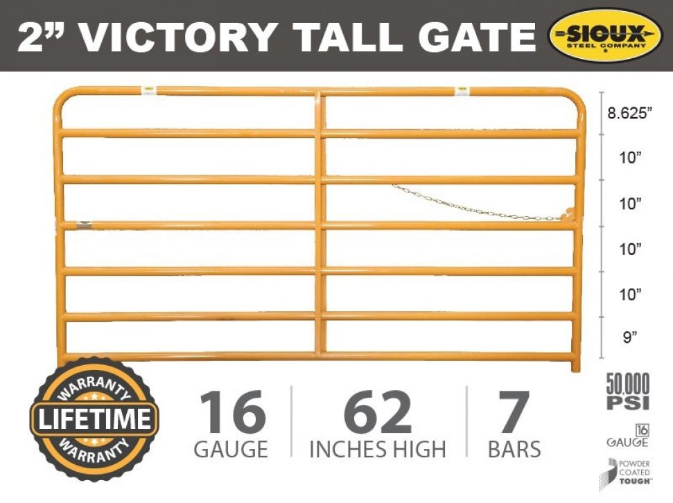 Victory Tall Gate Model